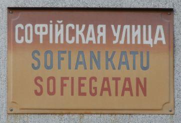Sofiegatan